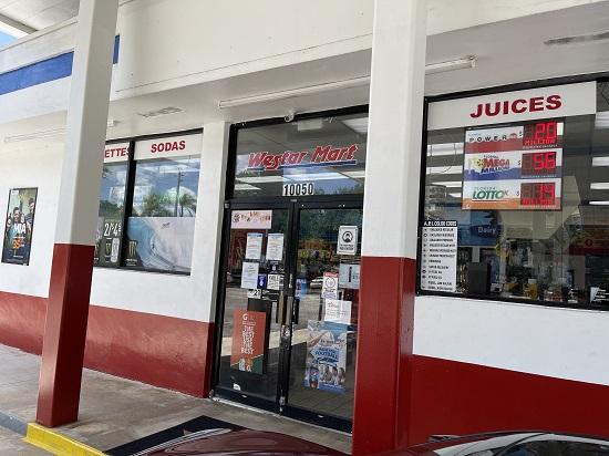 Cooper City Westar Gas Station Energy Drink Image